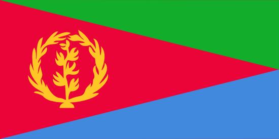 Private Tutors in Eritrea
