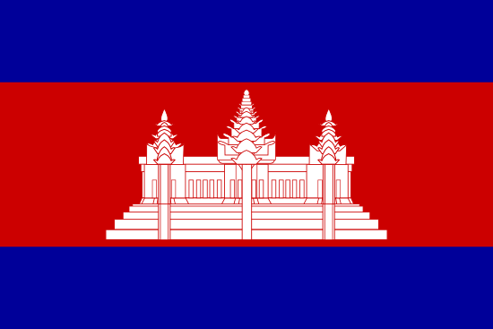 Private Tutors in Cambodia