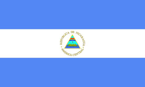 Private Tutors in Nicaragua