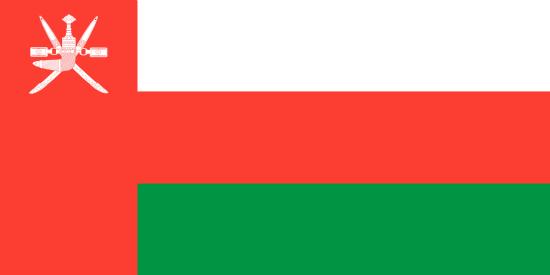 Private Tutors in Oman